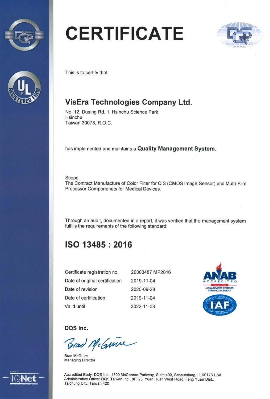 VisEra_Certificate_ISO13485